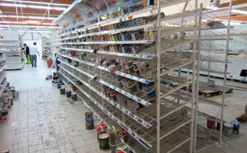 rayonnage magasin bricolage